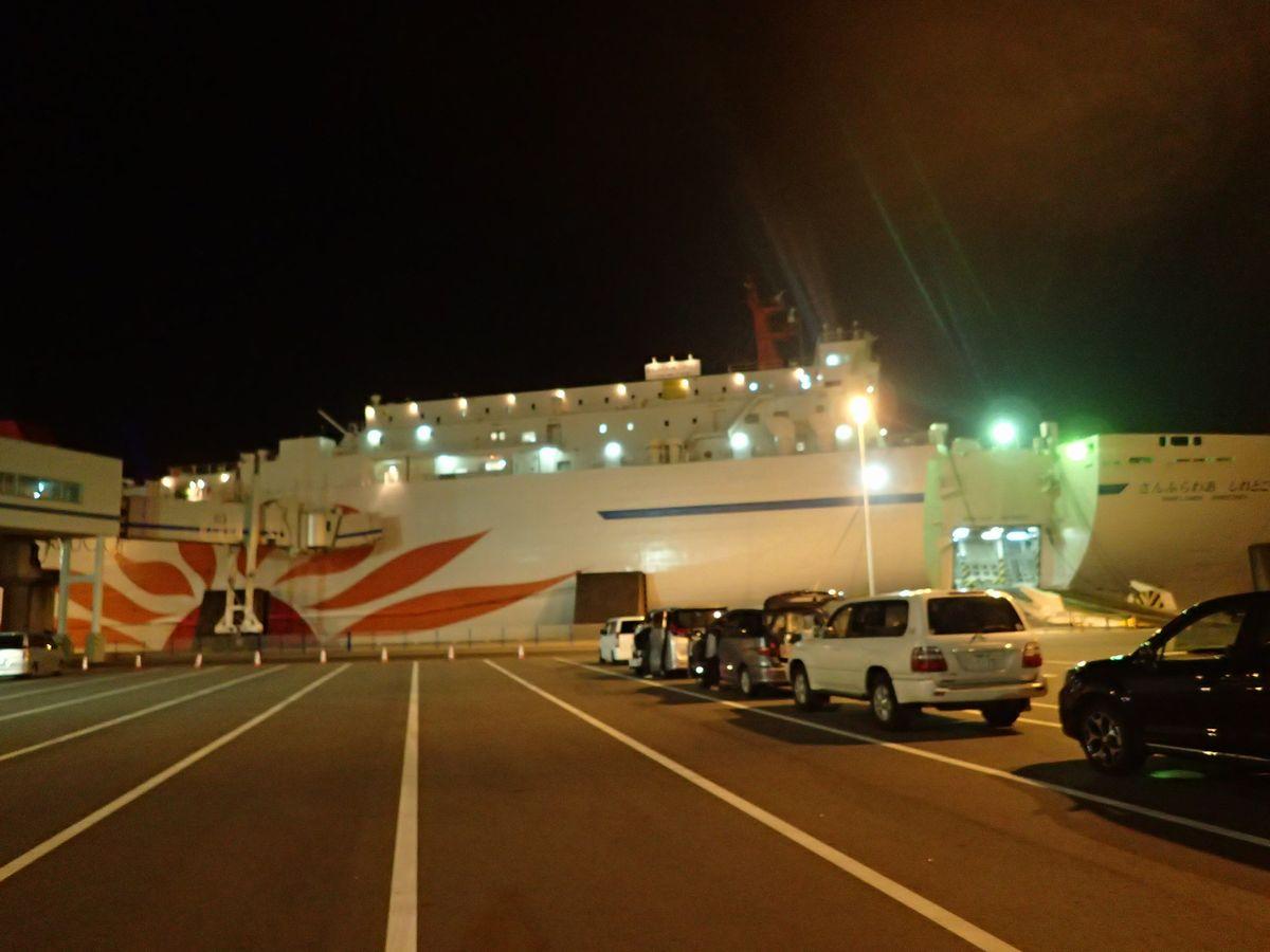 大洗→苫小牧フェリー:サンフラワー乗船してみた【大洗1時45分発深夜便】