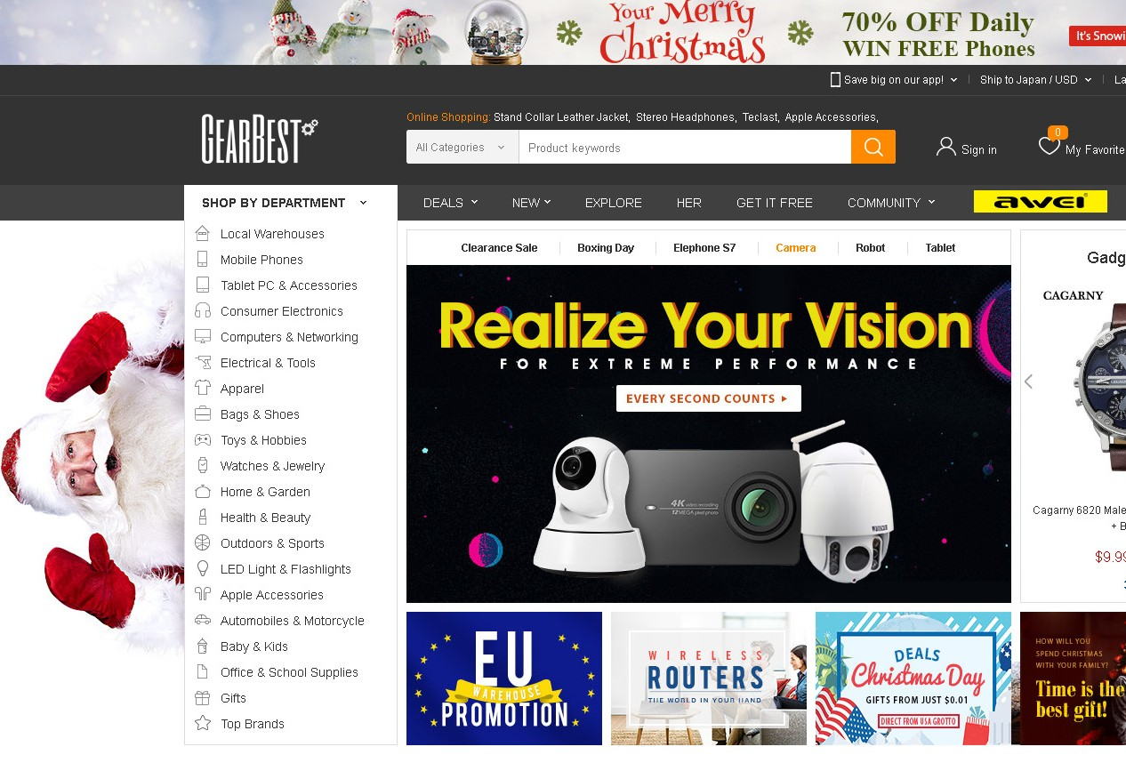 GearBest ギアベスト この怪しいサイトが安すぎの件【ユーザー登録法】