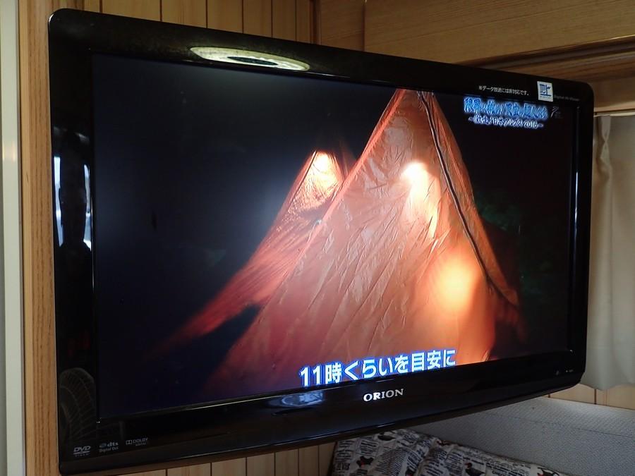 TJAR トランスジャパンアルプスレースで使われているツェルトってどんなもの?