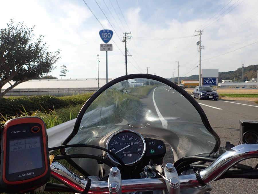 バイク/モーターサイクルのナビはガーミンeTrex20がいい6つの理由
