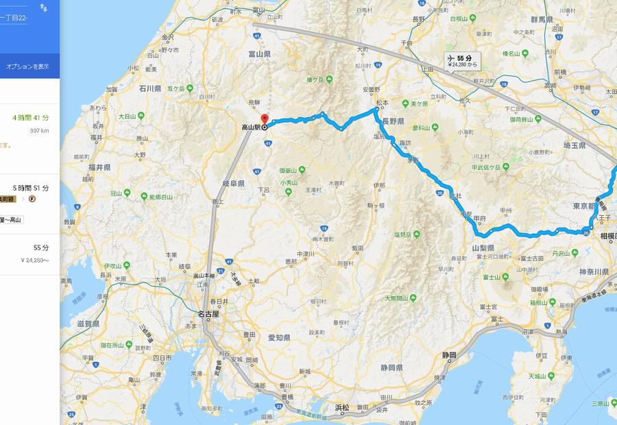 高山市へのアクセス【埼玉・車・高速道利用・距離約300km】