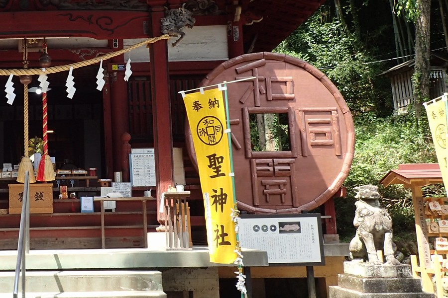 【CB223Sツーリング】次女とタンデムで秩父の聖神社へショートツーリング