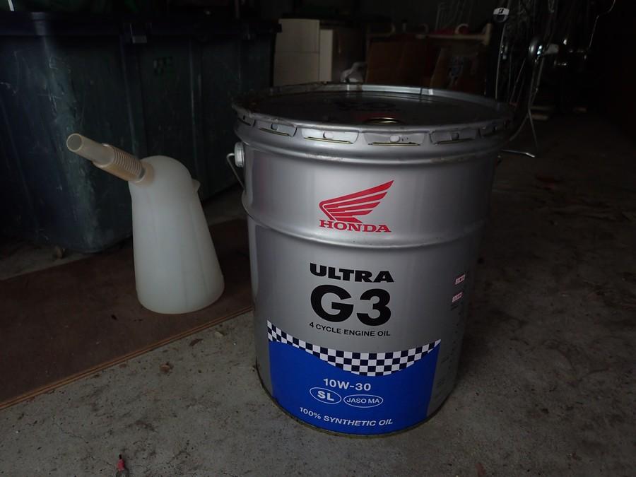CB223SのオイルはホンダG3【ペール缶】で決まり!