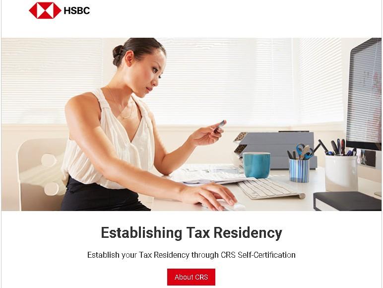HSBCマイナンバー入力法|Establish your Tax Residencyメール対処法