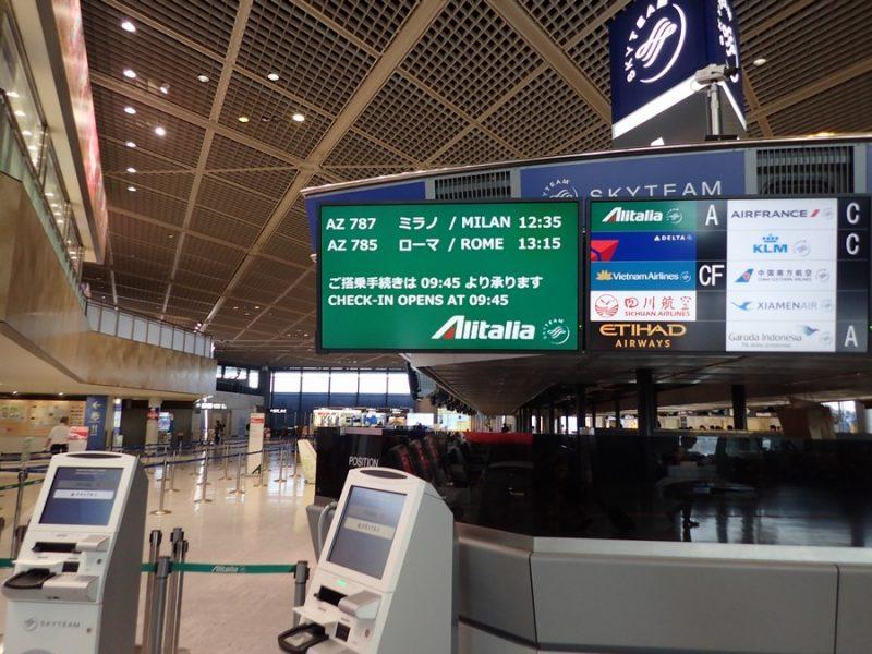 北イタリア2週間レンタカー旅の準備【航空券/ホテル/レンタカー】