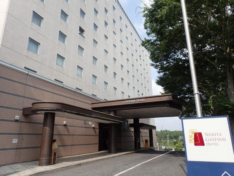 「成田ゲートウェイホテル」に前泊・お泊りレビュー
