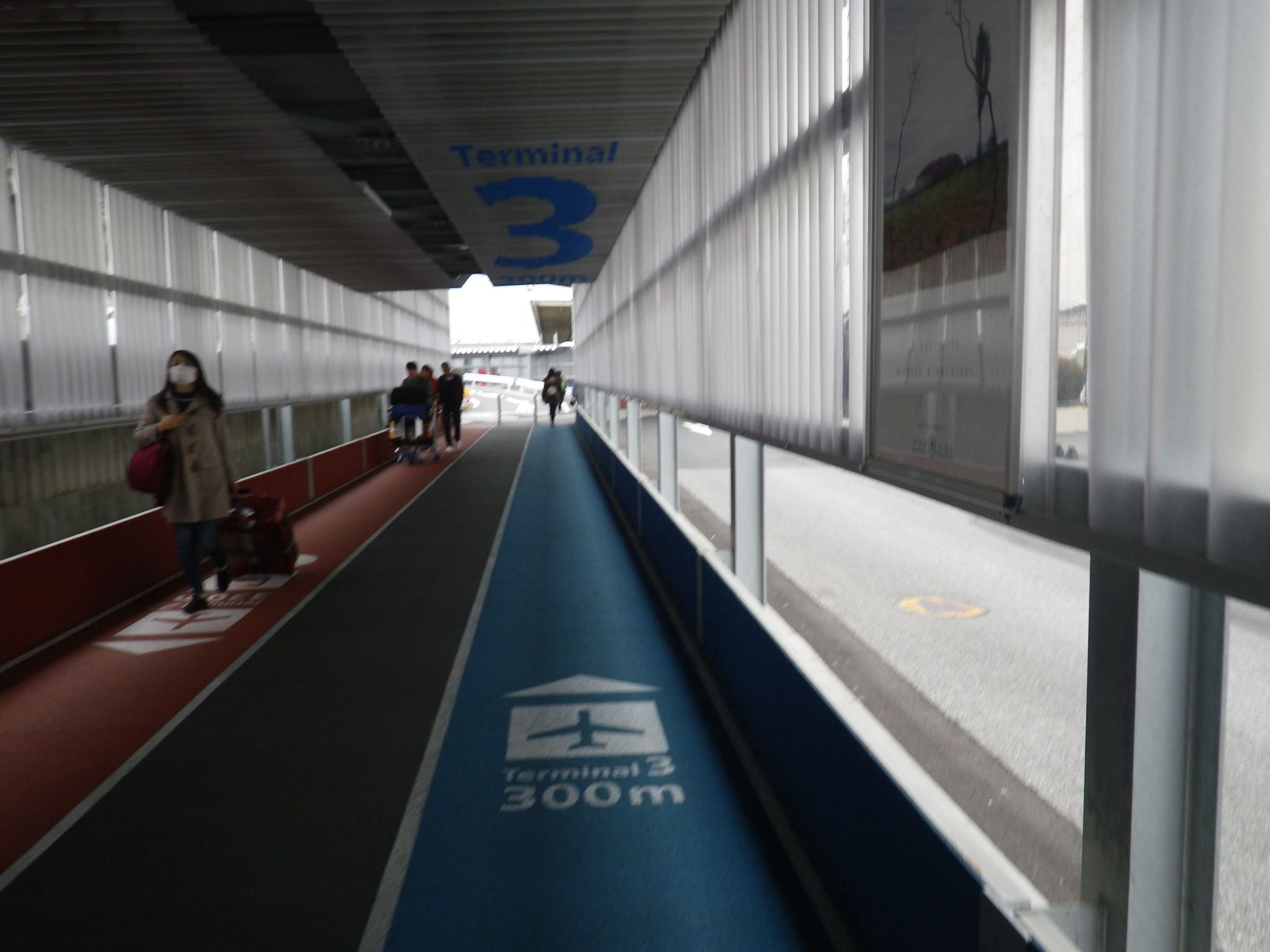 成田空港第2ターミナルから第3Tへ歩いた【第2→第3は520m約8分】