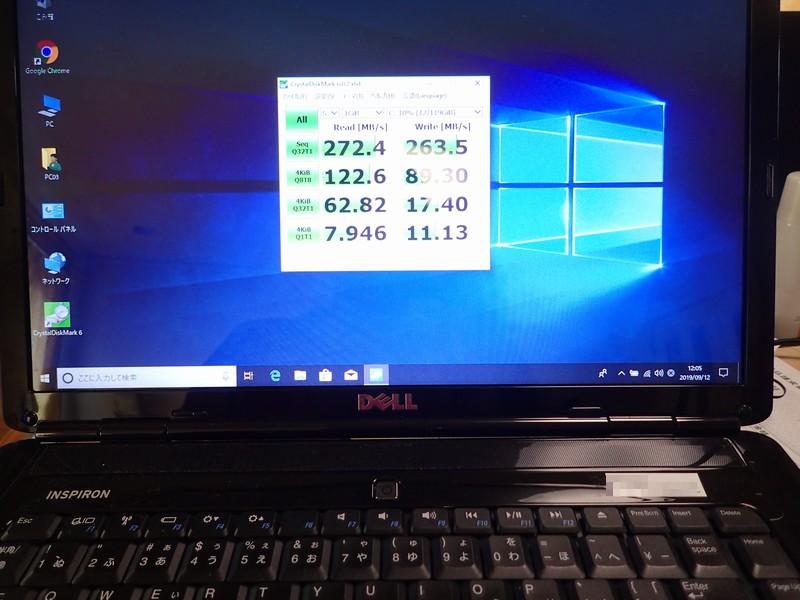 「SSD」人気・おすすめ3台をCrystalDiskMarkでスピードチェック!