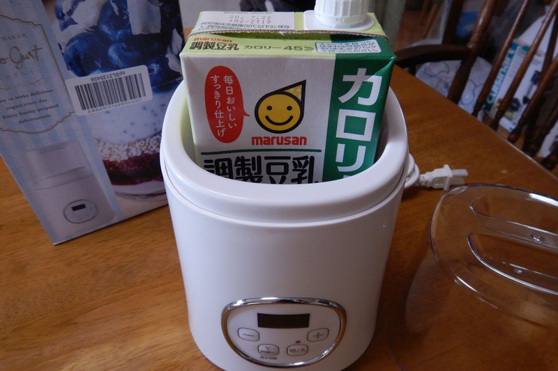 豆乳ヨーグルト作りたい【ヨーグルトメーカーおすすめ7選】
