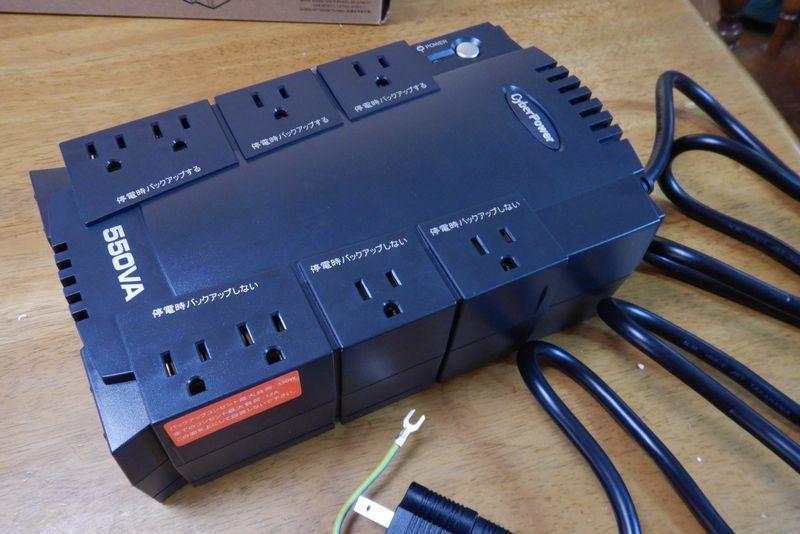 パソコンを停電から守る!無停電電源装置/家庭用おすすめ5選