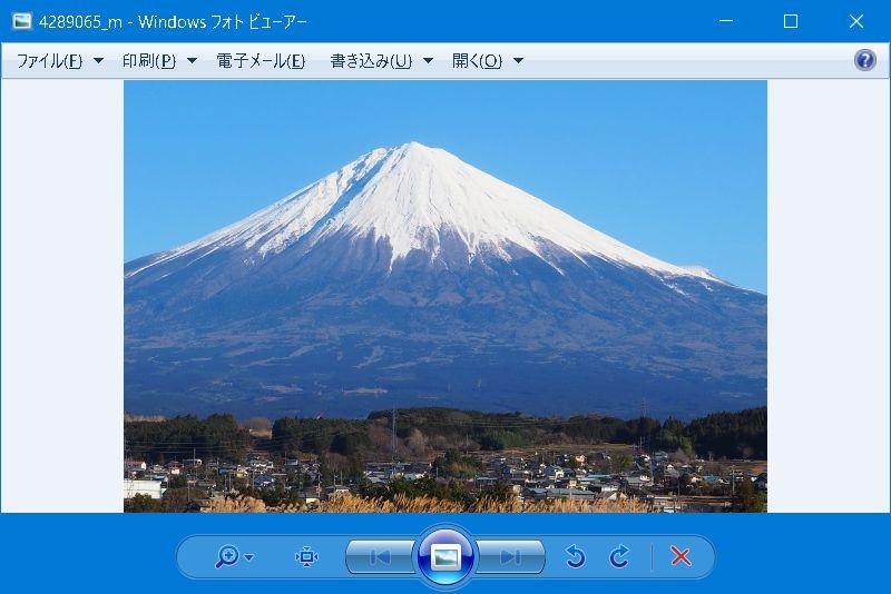 Windowsフォトビューワー