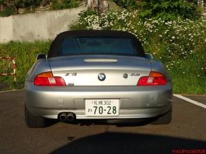P6300641
