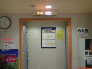 P7280239