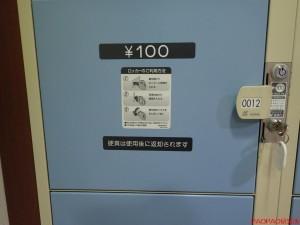 P7280241