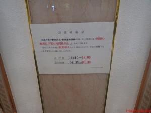 P8090700